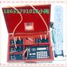 鹤壁厂家供应WGCB型抽放管路参数测定仪厂家直销