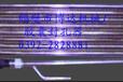 JN-2型膠囊封孔器陪您度過不一樣的雙11