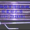啦啦啦我是卖JN-2型胶囊封孔器的小行家,不分昼夜在线接单