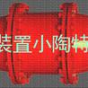 可多变的FHQ型防回火装置2020年全新打造