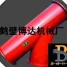 可多变的Y-FBQ型分歧式防爆器2020年全新打造