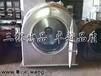 供应湘潭wh-800硫铵离心机wh800离心机