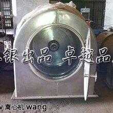 供应湘潭wh-800硫铵离心机wh800离心机图片