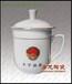 景德镇陶瓷茶杯生产厂家