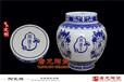 陶瓷包装礼品罐