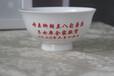 景德鎮定做壽碗廠家骨瓷飯碗印字紀念