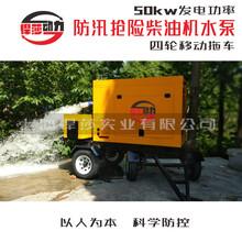 6寸8寸10寸移動抽水機抽水排洪軸流水泵1500立方大流量防汛抗旱圖片