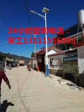 吕梁太阳能路灯厂家,吕梁太阳能路灯出厂价格图片