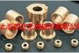 我廠專業生產FZ2365銅基粉末冶金軸承