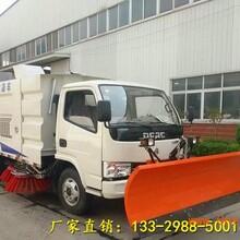 国五5吨吸尘车多少钱一台
