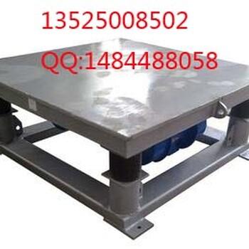 耐火材料耐火砖振动平台振实台振动台厂家公司