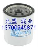 P502015唐纳森柴油滤清器九盟滤业厂家直销最低的价格品质三包图片