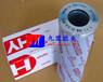 贺德克液压滤芯1.11.08.D.03.BH工业机械保养配件技术参数过滤精度厂家