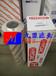 贺德克液压滤芯0800D010BN4HC图片尺寸精度材质介绍三一砼泵车维修保养配件