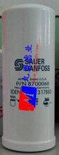 萨奥滤清器8700068液压泵保养件河北滤芯厂家批量供应图片