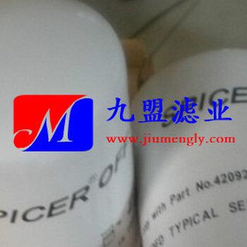 德纳变速箱滤芯4209211克拉克保养配套液压滤清器