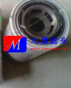 变速箱油滤器247052克拉克滤清器厂家定做