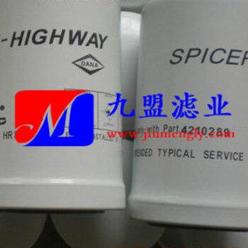 克拉克变速箱液压滤清器4210289机械保养配套滤芯