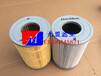 機電設備維修保養件唐納森P171570液壓濾芯廠家
