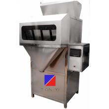 QS专用颗粒包装机,选郑州天亿颗粒包装机,贴心服务食品行业