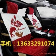 南昌汽車坐墊生產廠家圖片