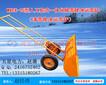 供应WXCX--15型人工轮式一体化除雪除冰运雪铲(清雪除冰运雪铲)