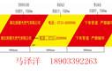 宜昌电力/电信耐腐蚀绝缘警示带示踪带