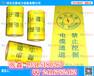 供应锦纶材质警示带和优质涤纶材质警示带上海厂家直销