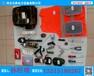 应急抢险组合工具包/野外救援工具价格/森林消防组合包