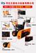 北京扫雪机多功能除雪机—2017五星最新型小型手扶清雪机厂家
