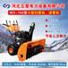 郑州方便快捷中国除雪机厂家.扬雪机直销.小型扫雪机价格扫雪车