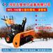 河北邯郸市路面小型扫雪机轻巧清雪机价格便捷扫雪机厂家