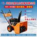 辽宁营口小型除雪机价格冬季储备多功能小型清雪机批发价格