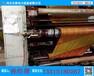 内蒙古二连浩特广元石油管线/天然气示踪带可探测地埋警示