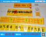 陕西宝鸡城市给排水管道警示带地埋式天然气管道警示带