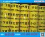 陜西咸陽埋地警示帶廠家埋地ssc警示帶價格埋地警示帶圖片