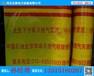 陕西渭南市地埋式中石油管道地埋式中石化管道ssc警示带
