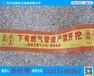 咸陽渭城區警示帶廠家直銷—<河北五星電力設備有限公司>