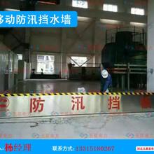 河北唐山挡水板厂家挡水板尺寸河北五星电力设备有限公司图片