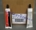 惠州求购3M847胶水适合橡胶和垫圈类材质