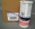求购3M1300胶水适用于橡胶和金属