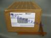 深圳供应3M3779Q热熔胶条用于连接器的成型