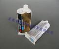 3MDP8010胶水适合PE材质的粘结