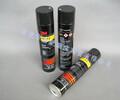 3M77喷胶在音响行业应用比较广泛