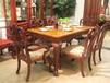 玛吉卡森M09-5012餐台
