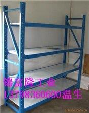 深圳轻型货架-仓库轻型货架-载重200公斤仓储货架厂家图片