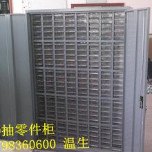 30抽电子元件柜电子元件防潮柜防静电电子元件柜
