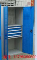 背挂式零件盒置物柜,百叶挂板置物柜,工具存放置物柜图片