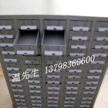 佛山铁盒子零件柜,电子物料柜,深圳五金零件柜可定制
