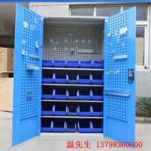 抽屉式储物柜,挂板式多功能储物柜,组合柜